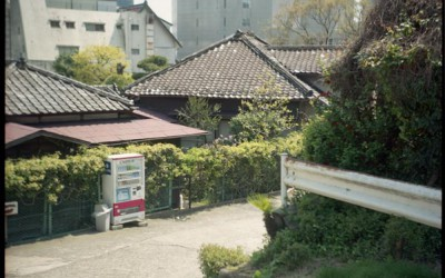 KOICHI OKUWAKI – «Mirar Tokio otra vez»